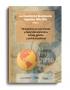 02-coloqio-bicentenario-libros